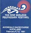 New Zealand Polynesian Festival, 1981